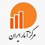 پیوند به درگاه ملی آمار ایران
