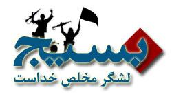 تجمع مدافعان حرم در شهرستان جم برگزار شد+ تصاویر