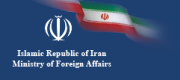 Ministry of Foreign Affairs Islamic Republic of Iran
