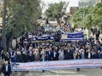 راهپیمایی با شکوه روز 13 آبان